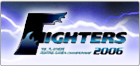 SNK PLAYMORE FIGHTING GAMES CHAMPIONSHIP